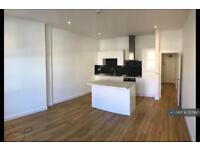 1 bedroom flat in Eltham High Street, London, SE9 (1 bed)
