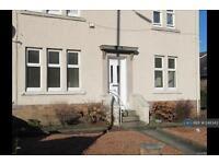 2 bedroom flat in Strathkinnes Road, Kirkcaldy, KY2 (2 bed)