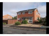 4 bedroom house in Masefield Road, Banbury, OX16 (4 bed)