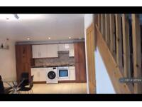 1 bedroom house in Neville Road, Chatham, ME4 (1 bed)