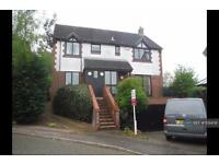 4 bedroom house in Ipswich, Ipswich, IP2 (4 bed)
