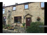 2 bedroom house in Lanehouse, Trawden, Colne, BB8 (2 bed)
