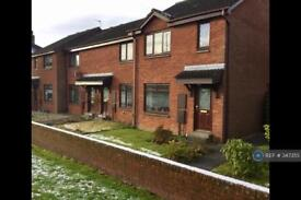 2 bedroom house in Murrayfield, Glasgow , G64 (2 bed)
