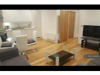 1 bedroom flat in Emerald House, Croydon, CR0 (1 bed)