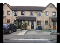 2 bedroom house in Green Close, Epping Green, CM16 (2 bed)