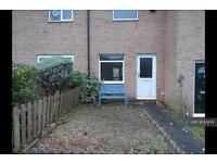2 bedroom house in Scott Lawrence Close, Bristol, BS16 (2 bed)