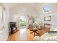 1 bedroom flat in Corsham, Corsham, SN13 (1 bed) (#936149)