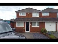 3 bedroom house in Alvanley View, Chester, CH2 (3 bed)