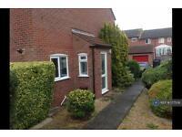 2 bedroom flat in Trent Court, Taunton, TA1 (2 bed)