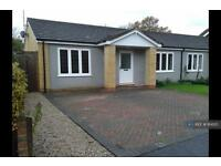 2 bedroom house in Craig Close, Battle, TN33 (2 bed)
