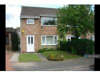 1 bedroom flat in Grant Close, Kingswinford, DY6 (1 bed)