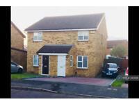 2 bedroom house in Chadwick Close, Northfleet, Gravesend, DA11 (2 bed)