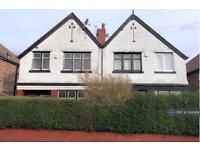 3 bedroom house in Lichfield Drive, Prestwich, Manchester, M25 (3 bed)