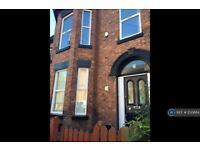 1 bedroom in The Elms, Liverpool, L8