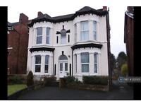 2 bedroom flat in Southport, Southport, PR8 (2 bed)