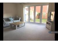 1 bedroom in Minster-On-Sea, Minster-On-Sea, ME12