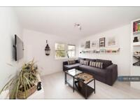 1 bedroom flat in Hannay House, London, SW15 (1 bed)