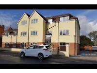 2 bedroom flat in Daanish Court, Maidenhead, SL6 (2 bed)