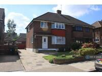 3 bedroom house in Edgebury, Chislehurst, BR7 (3 bed)