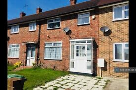 4 bedroom house in Restons Crescent, London, SE9 (4 bed) (#1164384)
