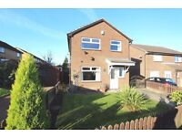 4 bedroom detached house for sale £230000 18 Tenterden Way, CROSSGATES.