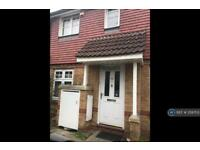 2 bedroom house in Warwick Road, West Drayton, UB7 (2 bed)