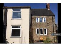 2 bedroom house in The Nook, Fritchley, Belper, DE56 (2 bed)