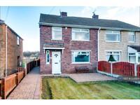 3 bedroom house in Windermere Grange, Edlington, Doncaster, DN12 (3 bed)