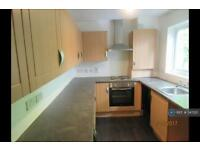 2 bedroom flat in Dudley House, Manchester, M25 (2 bed)