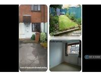 1 bedroom house in Hedgerow Close, Stevenage, SG2 (1 bed)