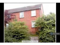 2 bedroom flat in High Street, Wootton Bassett, SN4 (2 bed)