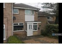 3 bedroom house in Farnham Walk, Ilkeston, DE7 (3 bed)
