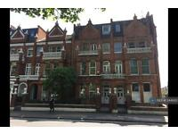 1 bedroom flat in New Kings Rd, London, SW6 (1 bed)