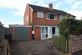 3 Bed House - Woodrow Lane, Bromsgrove - £875pcm