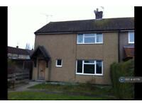 1 bedroom flat in Lamberts, Chippenham, SN14 (1 bed)