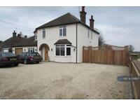 4 bedroom house in Wendover Road, Aylesbury, HP22 (4 bed)