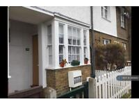 3 bedroom house in Mellitus Street, London, W12 (3 bed)