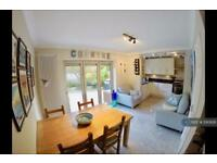 3 bedroom house in Royal Park Mews, Clifton, BS8 (3 bed)