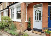 2 bedroom house in Old Fold Lane, Barnet, EN5 (2 bed)