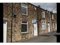 2 bedroom house in Durham Road, Consett, DH8 (2 bed)