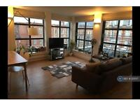 1 bedroom flat in Standard Hill, Nottingham, NG1 (1 bed)