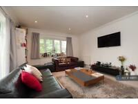 2 bedroom flat in Sheridan Place, London, BR1 (2 bed)