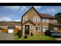 3 bedroom house in Maes Y Pandy, Caerphilly, CF83 (3 bed)