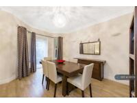 5 bedroom house in Fisher's Close, London, SW16 (5 bed)