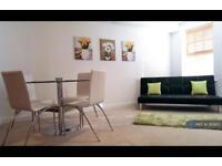 2 bedroom flat in Florey Gardens, Aylesbury, HP20 (2 bed)