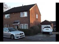 2 bedroom house in Montagu Drive, Eaglestone, Milton Keynes, MK6 (2 bed)