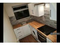 1 bedroom flat in Grenville Close, Walsall, WS2 (1 bed)