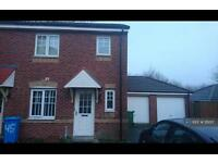 3 bedroom house in Saddlecote Close, Manchester, M8 (3 bed)