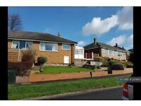 2 bedroom house in Spring Valley Crescent, Leeds, LS13 (2 bed)