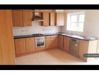 4 bedroom house in Gwendoline Buck Drive, Aylesbury, HP21 (4 bed)